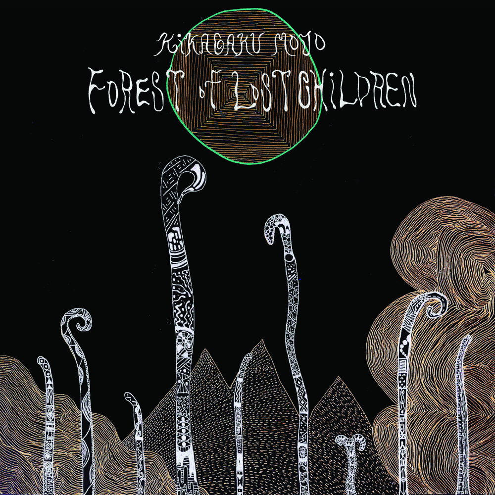 KIKAGAKU MOYO – FOREST OF LOST CHILDREN